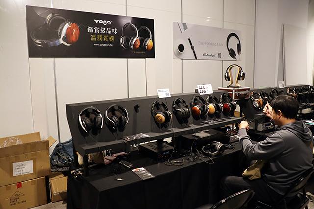 影音新生活 台北耳机祭