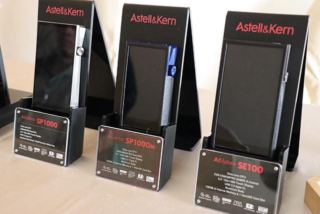 Astell&Kern的SP1000、SP1000M与SE100随身音乐播放器。